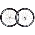 Shimano Dura-Ace 7850 C50mm Tubular Wheelset