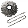Shimano 105 5800 11sp Cassette + Chain Bundle