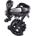 Shimano Altus M310 7-8 Speed Rear Derailleur