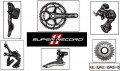Campagnolo Super Record Ti Groupset 2014 11 Speed