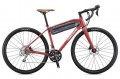 Mongoose Guide Comp 2020 Gravel Bike